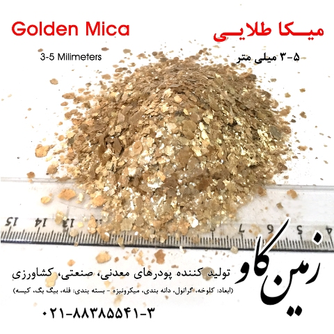 Golden Mica 3-5